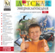 Детская энциклопедия Кирилла и Мефодия 2011