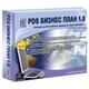 PDS PDS Бизнес-план