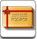 Лучший подарок - (НевоСофт)