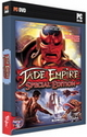 Бука Jade Empire
