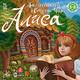 Новый Диск Алиса: Английский в Стране Чудес (электронная версия)