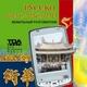 TDA-Speak.PDA. Русско-китайский мобильный разговорник для КПК (коробочная версия)