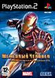 Железный человек (PS2)