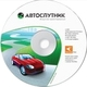 АВТОСПУТНИК 3.2.7 (Обновление для PocketGPS Pro и АВТОСПУТНИК Lite) — автомобильная навигационная GPS-система