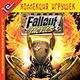 Fallout Tactics: Brotherhood of Steel (электронная версия)