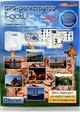 Регистратор маршрутов путешественника и беспроводной GPS-приемник i-gotU MA-GPS2 (USB или Bluetooth интерфейс)