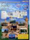 Регистратор маршрутов путешественника i-gotU MA-GPS1 (USB интерфейс) - (Mobile Action Technology)