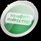 Профит-инвестор Профессионал 2.0 (Contestsoft)