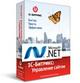 1С-Битрикс 1С-Битрикс: Управление сайтом ASP.NET