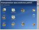 VisualData Планирование производства работ 2.4.1 (VisualData)