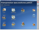 VisualData ������������ ������������ ����� 2.4.1 (VisualData)