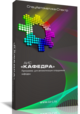 АИС «Кафедра» 0.2.1.0 (СпецАвтоматика-Спектр)