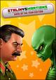 Новый Диск Сталин против марсиан (электронная версия)