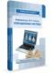 Информатика: устройство компьютера, 10–11 классы Лицензия на образовательное учреждение (ФИЗИКОН)