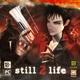 Still Life 2 (����������� ������) - (������)