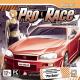 PRO-RACE: ������������ �������� (����������� ������) - (������)