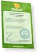 Etersoft WINE@Etersoft 1.0 Local (электронная версия)
