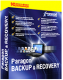 Paragon Backup & Recovery 10.0