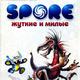Electronic Arts Spore Жуткие и милые Набор элементов (электронная версия)