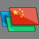 SPB Chinese Cards