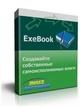 ExeBook 1.0 (SnakeSoftware)
