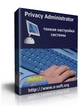 PrivacyAdministrator 2.0 (SnakeSoftware)