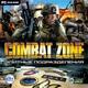 Новый Диск Combat Zone – Элитные подразделения (электронная версия)