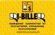 �RI-BILLER� ��������� ���������� �� �����������. ���������� ������������ 2010.2.7 (����� � �)