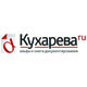 Как написать простое руководство пользователя по ГОСТу за 3 дня 2.0 (Кухарева Кира Владимировна)