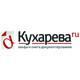 Старт работы техническим писателем за 7 дней 1.1 (Кухарева Кира Владимировна)