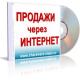 ������������ �� �������� ����� �������� ������� ������������ (10 ��� �� skype/�������) (�������� ������ ��������)