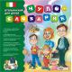 Чудо-словарик: Итальянский для детей - (МАГНАМЕДИА)