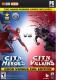 NCsoft City of Heroes / City of Villains. Combined Edition (ключ на e-mail)