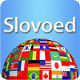 Slovoed Express: Испанские словари для Windows Mobile Smartphone