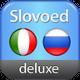 Итальянско-русский и русско-итальянский словарь Slovoed для Windows XP/2000/Vista