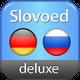Немецко-русский и русско-немецкий словарь Slovoed для Windows Vista/XP/2000