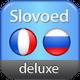 Французско-русский и русско-французский словарь СловоЕд 2.0