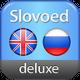Англо-русский и русско-английский словарь СловоЕд 2.0 для UIQ 3.0