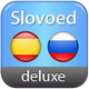 Paragon Software (SHDD) Испанско-Русский словарь Slovoed Deluxe со звуковым модулем 4.0