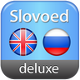 Русско-англо-русский словарь Slovoed для Nokia 9300/9500