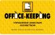 «OFFICE-KEEPING» Управление секретариатом и офисом 2010.2.7 (Сычев и К)