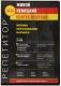 Живой Немецкий — Echtes Deutsch. Выпуск Бизнес, образование, карьера. Электронная версия для скачивания «Базовая» с дополнительной