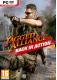 Акелла Jagged Alliance: Back in Action. Снова в деле (ключ на e-mail)