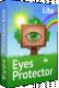 EyesProtector Lite (Защитник Глаз Упрощённый) 10 (SimTec Laboratory)