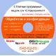 Модуль (Обработка) 1С 8 «Универсальный построитель бизнес-процессов, Документооборот - (Шагжин Булат Саянович)