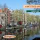 Амстердам (аудиогид серии «Нидерланды») 1.0 (Audiogid.ru)