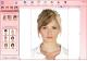 Виртуальный салон красоты 5.0 (Софт Экспаншен Украина)