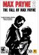 1С-СофтКлаб Max Payne 2: The Fall of Max Payne (ключ на e-mail)