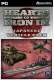 Paradox Interactive Hearts of Iron III: Japanese Vehicle Pack (ключ на e-mail)
