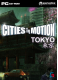 Paradox Interactive Cities in Motion Tokyo (ключ на e-mail)
